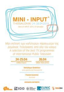 mini_INPUT_2014